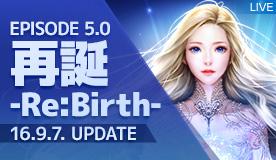 EPISODE5.0 再誕 -Re:Birth-