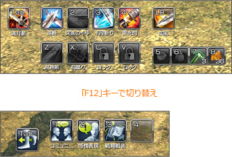 http://static.ncsoft.jp/images/bns/gameguide/cbt/interface/img5.jpg