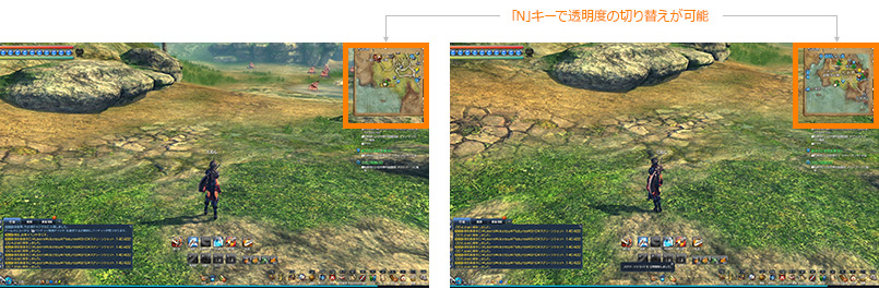 http://static.ncsoft.jp/images/bns/gameguide/cbt/move/img2.jpg