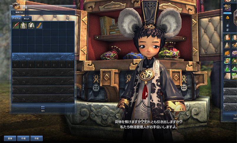 http://static.ncsoft.jp/images/bns/gameguide/mail/img2.jpg