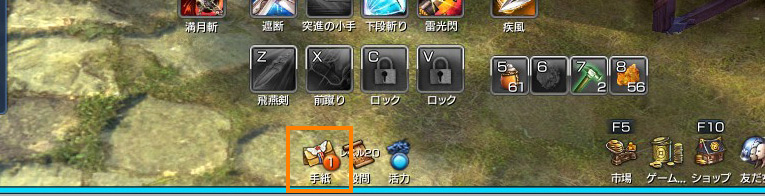 http://static.ncsoft.jp/images/bns/gameguide/mail/img5.jpg