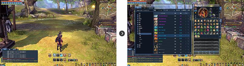 http://static.ncsoft.jp/images/bns/gameguide/market/img1.jpg