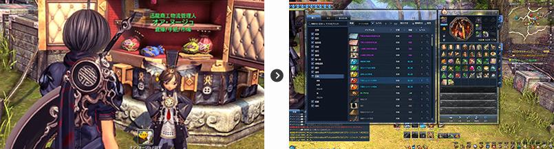 http://static.ncsoft.jp/images/bns/gameguide/market/img6.jpg