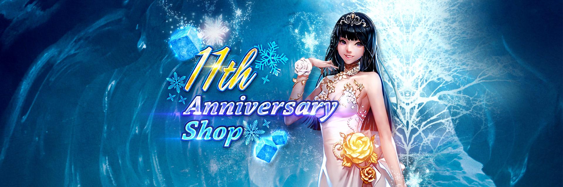 11th Anniversary Shop