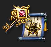 宝物庫スロット拡張券、宝物庫の黄金の鍵