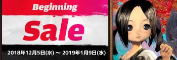 Beginning Sale