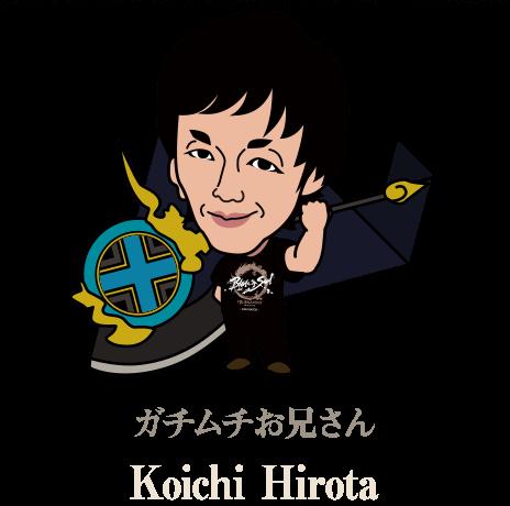 ガチムチお兄さん - Koichi Hirota