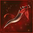 騎士団の武器