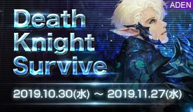 Death Knight Survive