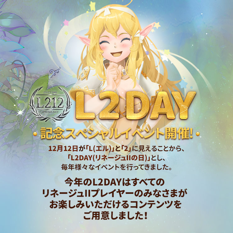 L2DAY