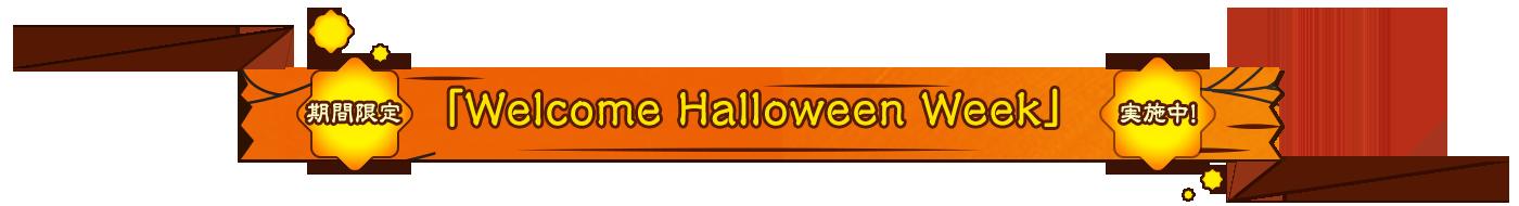 Welcome Halloween Week
