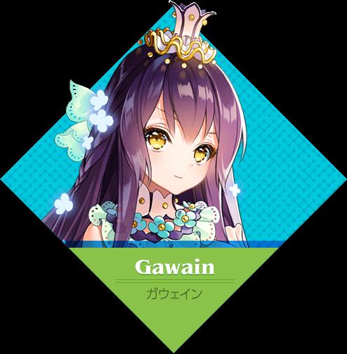 ガウェイン