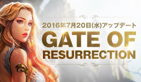 GATE OF RESURRECTION