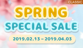 SPRING SPECIAL SALE(Classic)