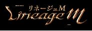 lineageM