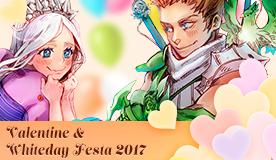 Valentine & Whiteday Festa 2017