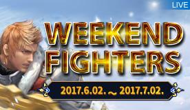 Weekend Fighters