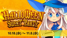 Halloween Sweet Party