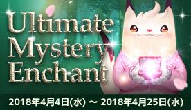 Ultimate Mystery Enchant