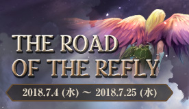 The Road of the REFLY