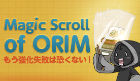 Magic Scroll of ORIM