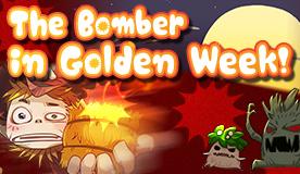 The Bomber in Golden Week!