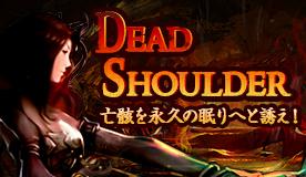 Dead Shoulder