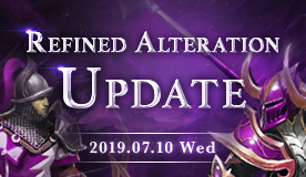 Refined Alteration UPDATE