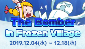 The Bomber in Frozen Village