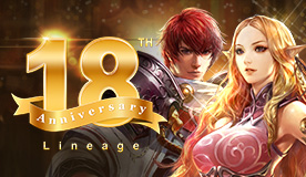 Lineage 18th Anniversary