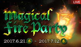 Magical Fire Party