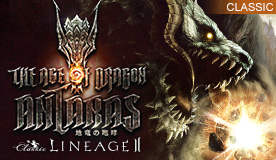 THE AGE OF DRAGON ANTARAS