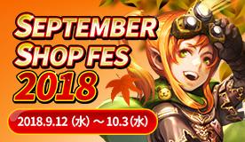 BitCash September Shop Fes