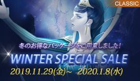 WINTER SPECIAL SALE