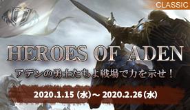HEROES OF ADEN
