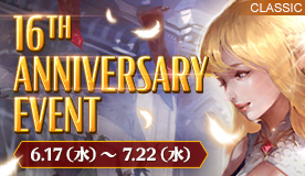 16th ANNIVERSARY EVENT
