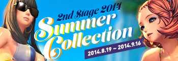 2014 Summer Collection 2nd Stage