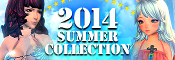 2014 Summer Collection First Stage