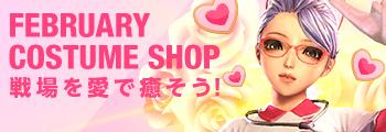 February costume shop