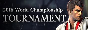 2016 World Championship Tournament