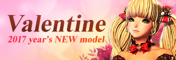Valentine 2017 year´s NEW model