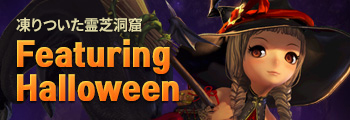 Featuring Halloween