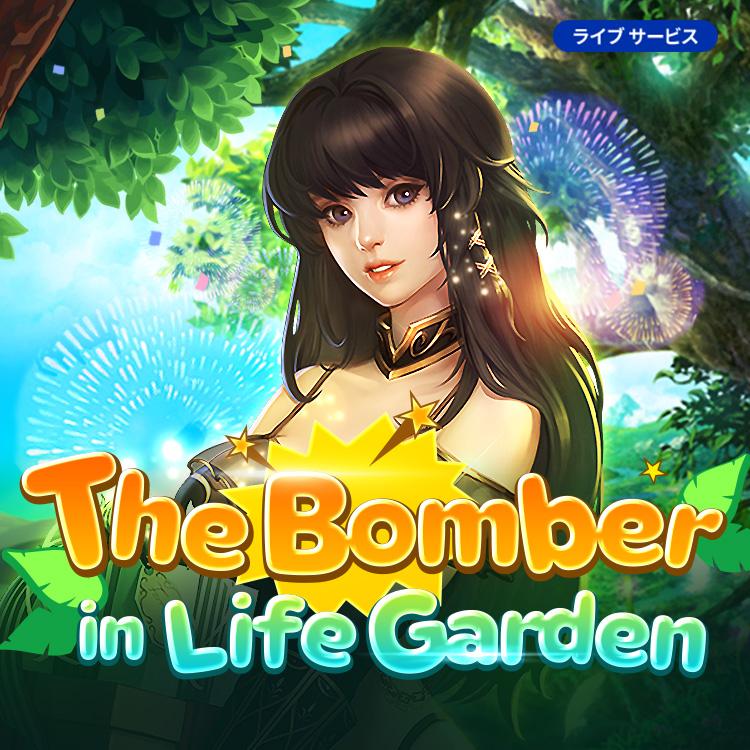 Bomber in LifeGarden