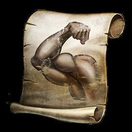 闘士の戦闘強化スクロール 3個