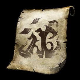賢者の戦闘強化スクロール 3個