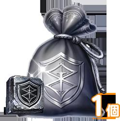 守護の紋章の袋 1個