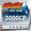 2,000CP