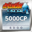 5,000CP