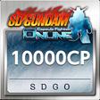 10,000CP