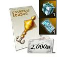 【MEGA RELEASE】輝くマジック ルアー交換券 2,000個セット 幻想の釣り場入場券付き!